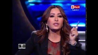 100 سؤال - الفنانة لطيفة ترد على الموسيقار حلمى بكر : احترم نفسك وعيب كدا !!