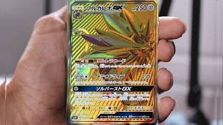 PULLING A GOLD HYPER RARE GX!! (Rarest Card in Set) - Opening a Pokémon GX BATTLE BOOST Booster Box