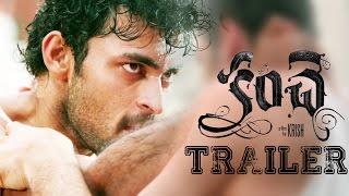 Kanche Trailer - Varun Tej, Pragya Jaiswal   A film by Krish   2nd October