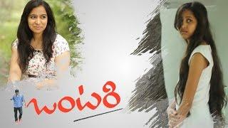 ONTARI    Telugu Latest Short Film    Directed by DHEERAJ REDDY    CBIT