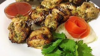 Chicken malai boti (how to make Malai boti) - with English Subtitles