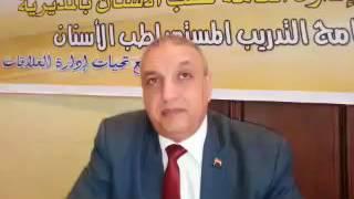 عدم اعتراف نقابة اطباء مصر بخريجى الجامعات الخاصة بعد عام 2013