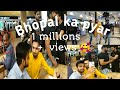 In Mall with 6 Bodyguards | Celebrity Pr...mp3