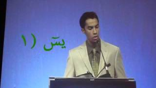 RIS US 2011 Amazing Sura Yaseen *Qari Youssef Edghouch*
