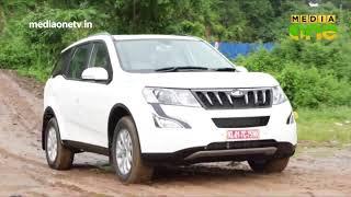 Mahindra XUV500 W9 Review| A4Auto (Epi15 Part1)