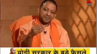 DNA : Exclusive interview of UP CM Yogi Adityanath
