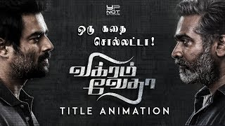 Vikram Vedha Tamil Movie | Title Animation | Madhavan | Vijay Sethupathi | Pushkar Gayatri