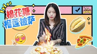E30 Pizza!Pizza!Pizza!How To Make Pizza at Office Desk? | Ms Yeah