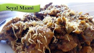 Seyal Maani Sindhi Recipe How to Make Seyal Maani With Left Over Roti Recipe By Rj Payal