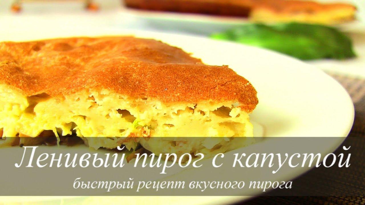 Быстрый пирог на кефире в мультиварке рецепты