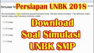 Soal Latihan Simulasi UNBK SMP - Persiapan UNBK SMP 2018 - Pembahasan Soal Matematika