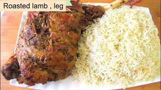 LEG OF LAMB RECIPE ROASTED LEG OFLAMB, AFGHAN CUISINE  KEBAB RECIPE.LAMB KABAB کباب قو گوسفند افغانی