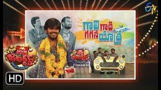 Extra Jabardsth   16th June 2017   Full Episode   ETV Telugu