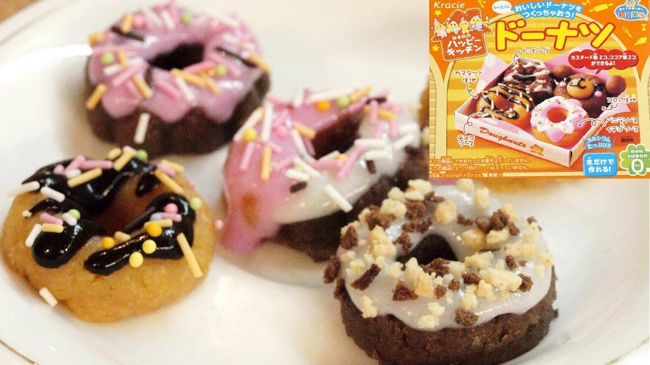Пробуем японские пончики для детей / Japanese doughnut shaped candy kit English subtitles - Bayan.Tv - Bayana dair. - Video Port