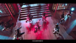 袁詠琳 Cindy Yen [ 陷阱 Trap ] Official MV