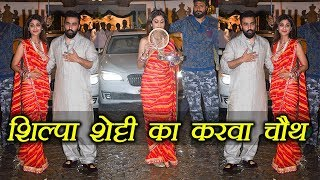 Shilpa Shetty at Karva Chauth party organised by Anil Kapoor