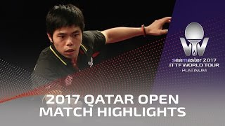 2017 Qatar Open Highlights: Koki Niwa vs Chuang Chih-Yuan (1/4)