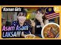 Korean girls tried Asam Laksa in Pasar M...