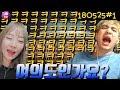 킴성태 vs BJ 파이의 정치싸움! ...mp3