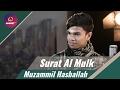 Muzammil Hasballah -  Surat Al Mulkmp3