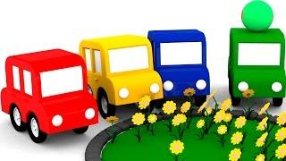 Lehrreicher Zeichentrickfilm - Die 4 kleinen Autos - Wir legen ein Blumenbeet an