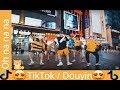 Tiktok China  New Oh Na na na dance Chal...mp3