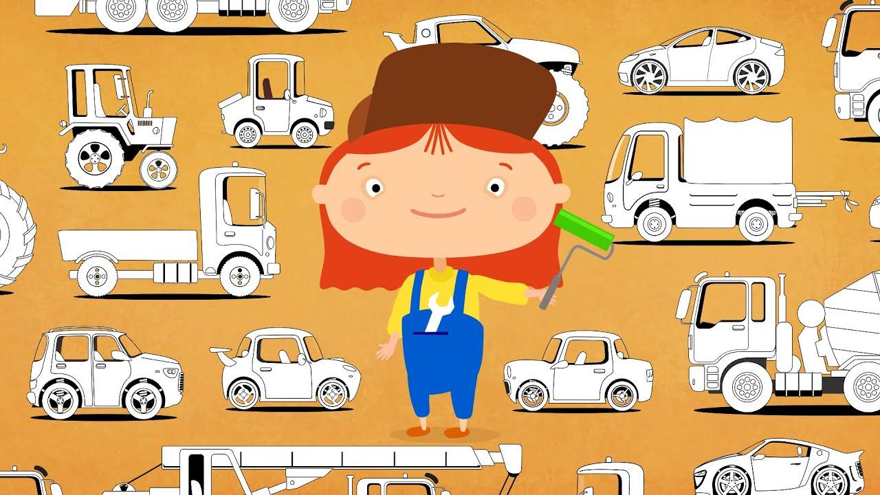 Раскраски для мальчиков грузовичок лева