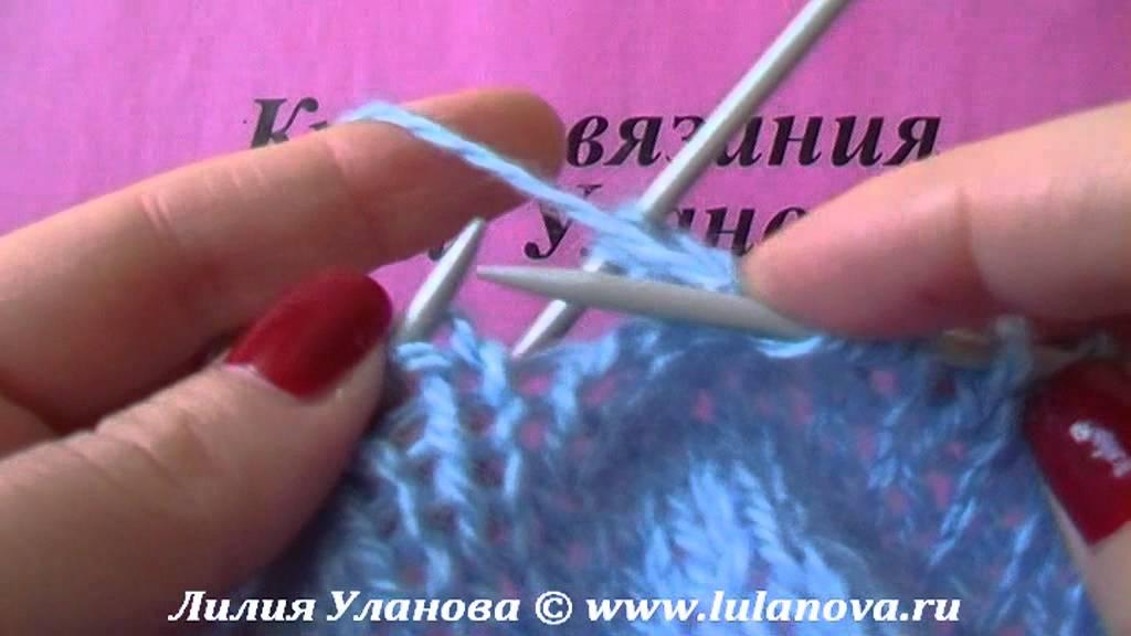 Уроки вязания лилии улановой видео уроки