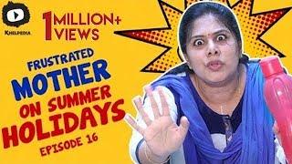 Frustrated Mother FRUSTRATION on Summer HOLIDAYS | Telugu Comedy Web Series | Episode 16 | Khelpedia