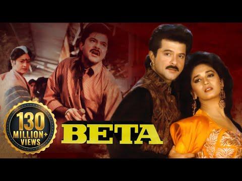Loafer Full Movie Hindi Movies Full Movie Dharmendra Full Movies