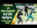 Pakistan Vs New Zealand | 3rd ODI | High...mp3