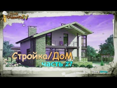 dom-video-vk