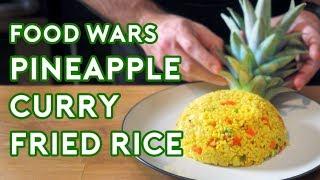 Binging with Babish: Pineapple-Curry Fried Rice from Food Wars!: Shokugeki no Soma