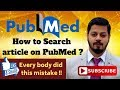 How to get a precise search on PubMEd ??mp3