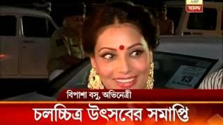 Kolkata film festival ends. Bipasha, Sushmita, Rani, koyel, Mousumi  felicitated