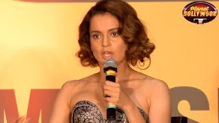 Kangana Ranaut Comments About Sexism In Bollywood