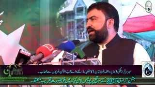 Sarfaraz Bugti Address on Patriotic Baloch