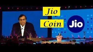 Jio Coin- Reliance Jio To Launch It
