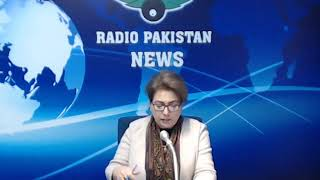 Radio Pakistan News Bulletin 3 PM (19-01-2018)