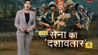 सेना के 10 कदम और कश्मीर से आतंक खत्म| Army found permanent solution to Kashmir issue