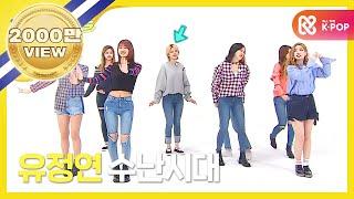 (Weekly Idol EP.303) TWICE Random play dance FULL ver