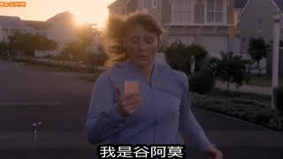 #517【谷阿莫】4分鐘看完替你打分數的人性電視劇《黑鏡3-1》