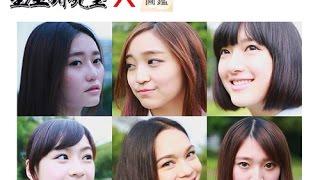 酷瞧【星座研究室EP8】 12星座女孩示愛法!