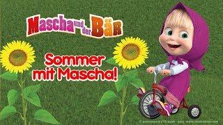 Mascha und der Bar - ☀️ Sommer mit Mascha! 🌻 Beste Sommer Cartoons Kompilation für Kinder
