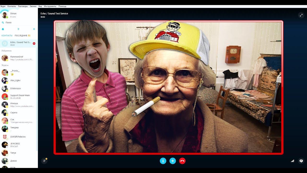 Реальное бабушка и внук 8 фотография