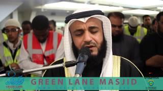 Maghrib (Surah Al-Isra Verse 9-25) Shaykh Mishary Rashid Al-Afasy