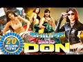 Shilpa - The Big Don (2016)   Latest Sou...mp3