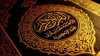 Emotional  Beautiful Quran Recitation By Khalid Al Jaleel - Amazing Recitation