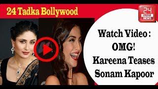 Watch Video : OMG ! Kareena Teases Sonam Kapoor