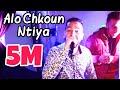 Kamal Sghir 2018 | Allo Chkoun Ntiya | �...mp3